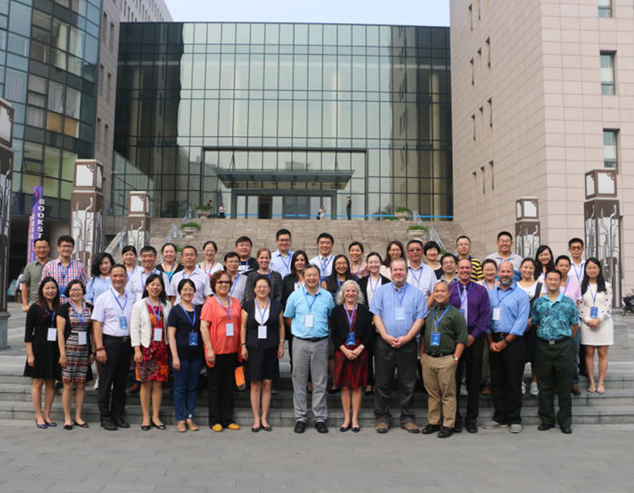 China Collaboration Trip, 2016
