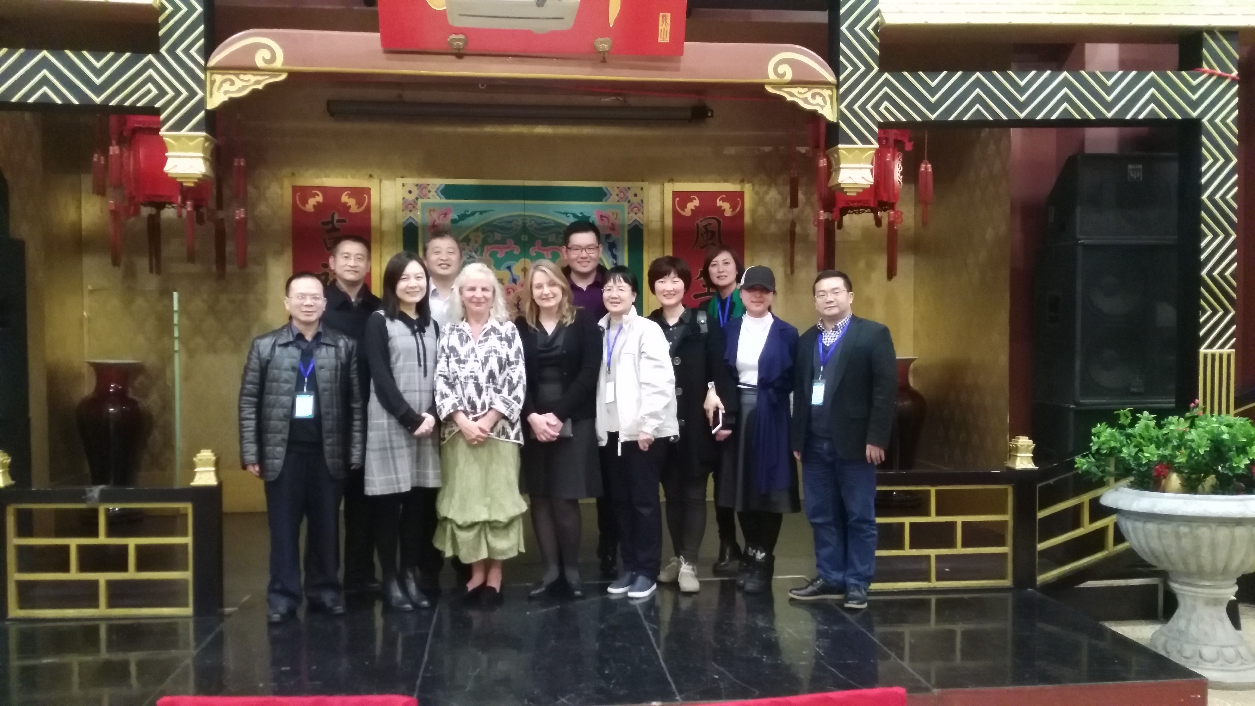 Beijing Meeting, March 2017